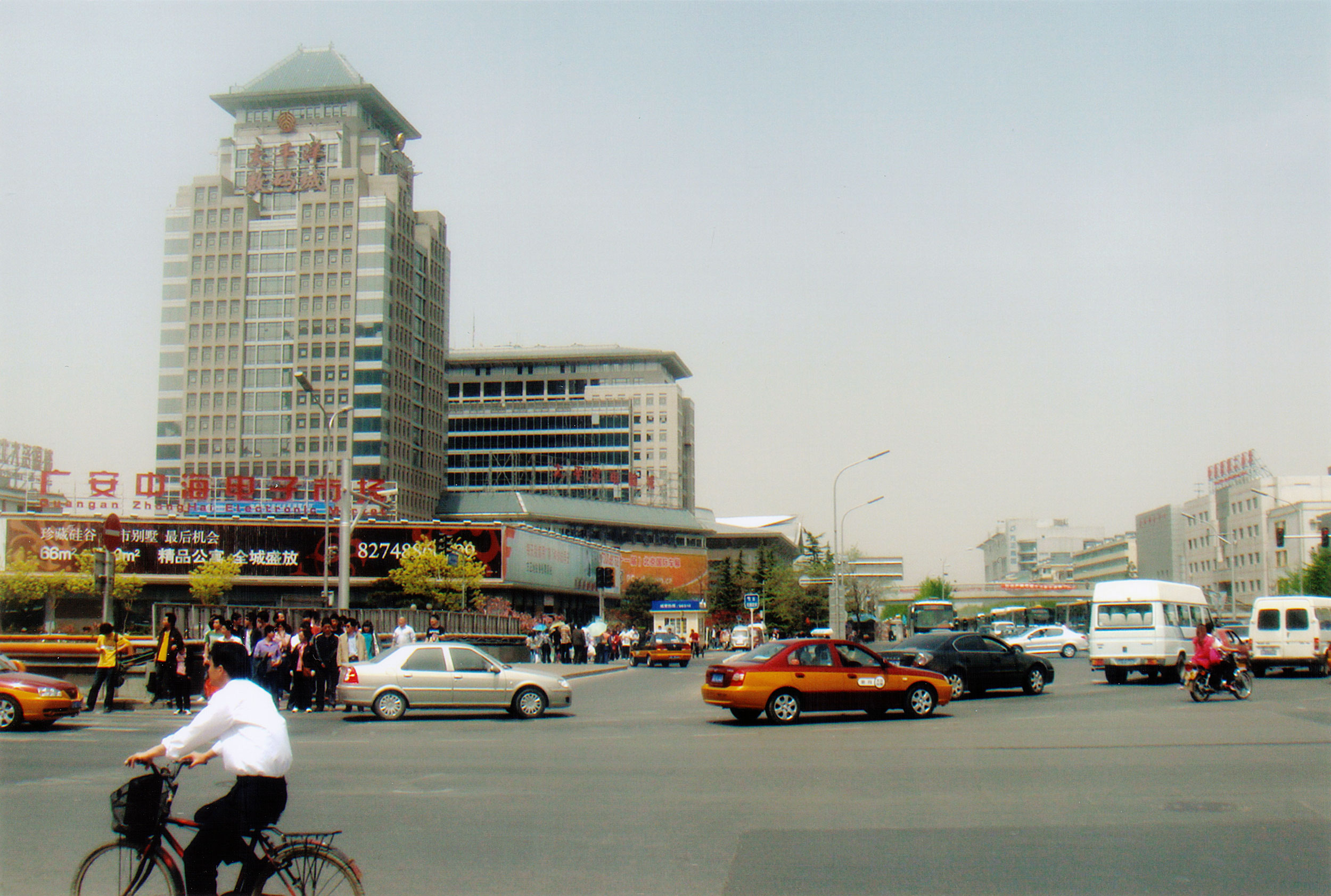 2010/5/2 北京4日目(頤和園→中...